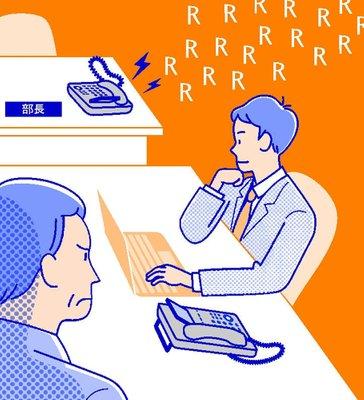 社会人のマナー(電話応対)